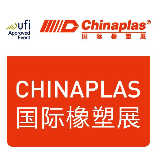 Welcome to CHINAPLAS 2019 Exhib